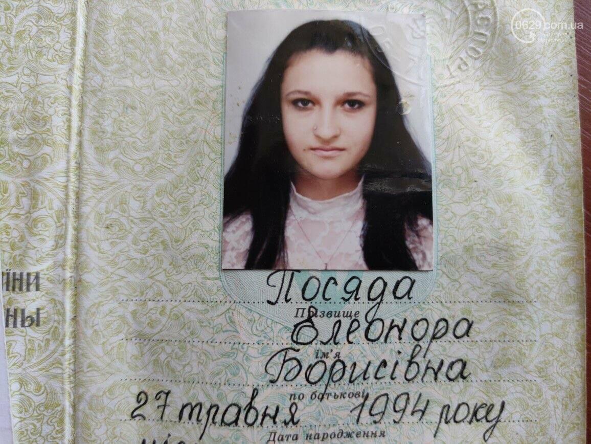 Исчезла в 22. В Мариуполе родители 4 года не могут найти свою пропавшую дочь Элеонору, - ФОТО, фото-3