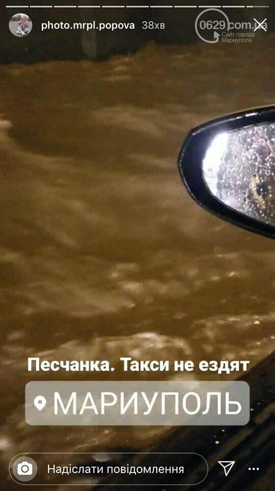 Непогода в Мариуполе: затопленная Песчанка, застрявшие трамваи и угроза для жителей пр. Лунина, - ФОТО, фото-1