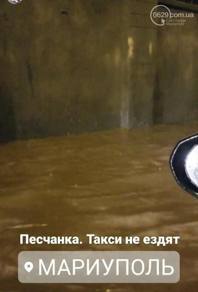 Непогода в Мариуполе: затопленная Песчанка, застрявшие трамваи и угроза для жителей пр. Лунина, - ФОТО, фото-2