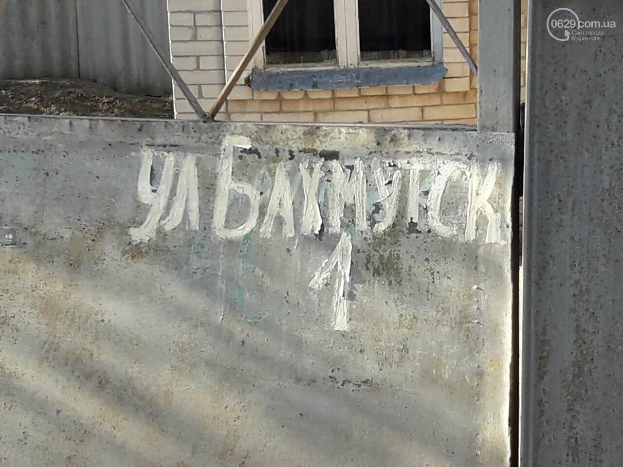 "В Мариуполе ""ВАЗ"" влетел в забор жилого дома, - ФОТО+ВИДЕО, фото-6"