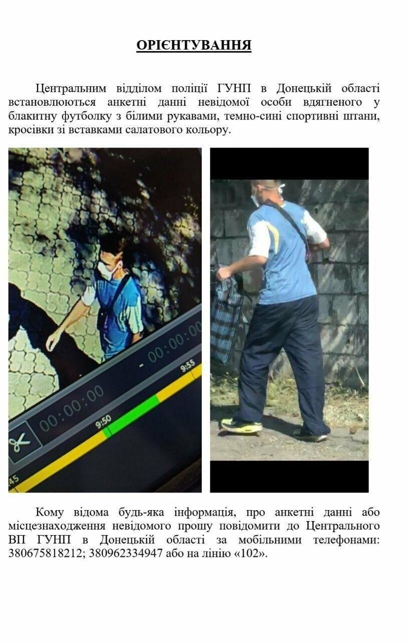 В США обеспокоились нападением на синагогу в Мариуполе, - ФОТО, фото-2