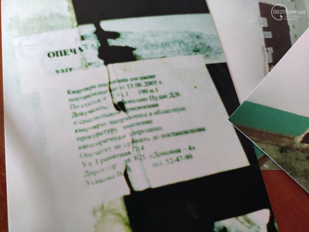15 лет в розыске. Как в Мариуполе отобрали квартиру исчезнувшей девушки, - ДОКУМЕНТЫ, фото-2