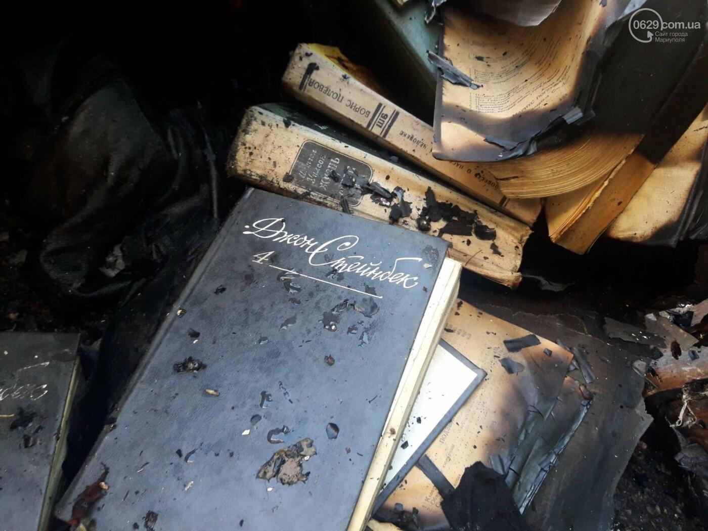 В Мариуполе на улице Куприна  горели книги,-ФОТО, фото-1