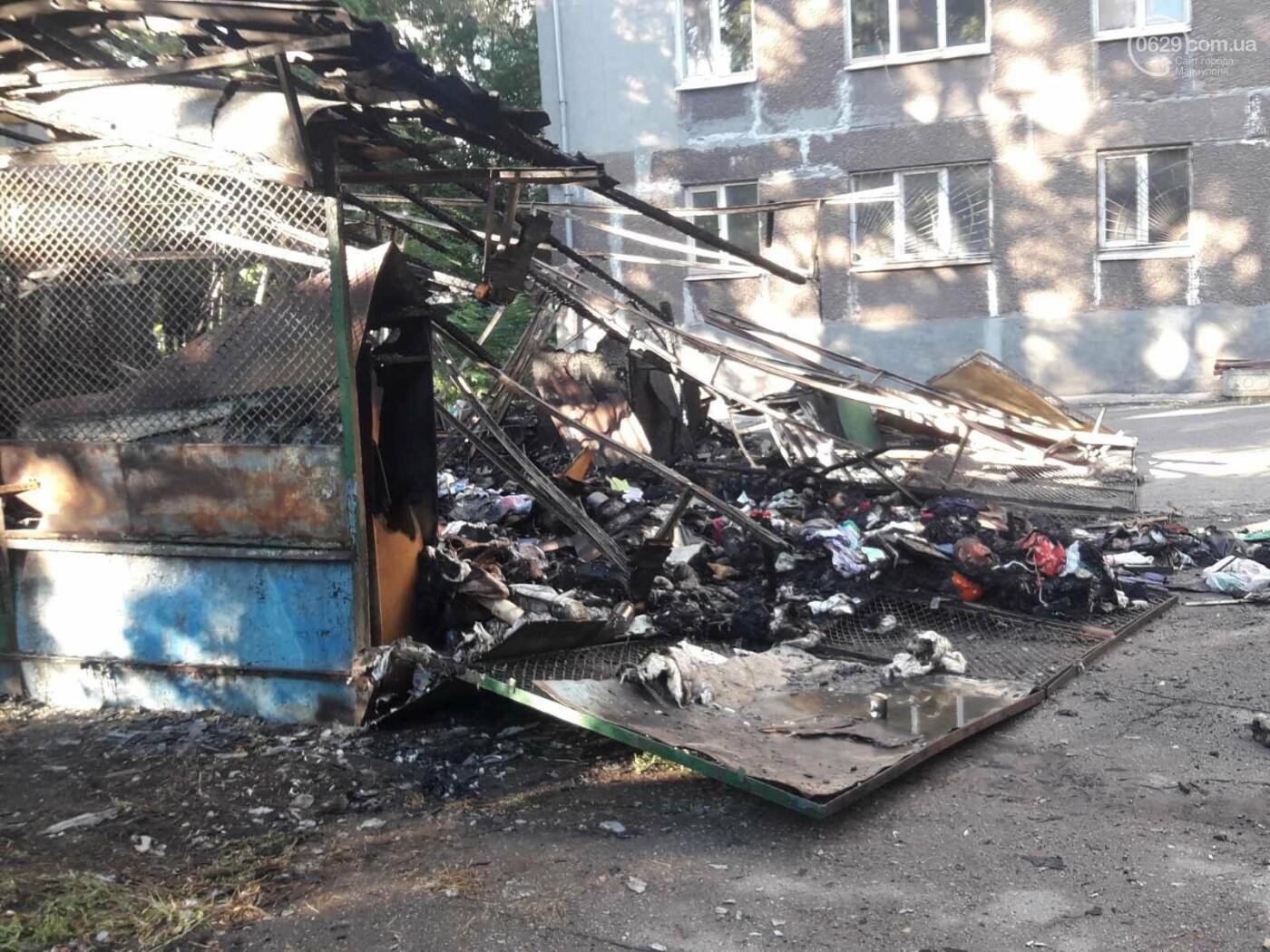 В Мариуполе на улице Куприна  горели книги,-ФОТО, фото-3