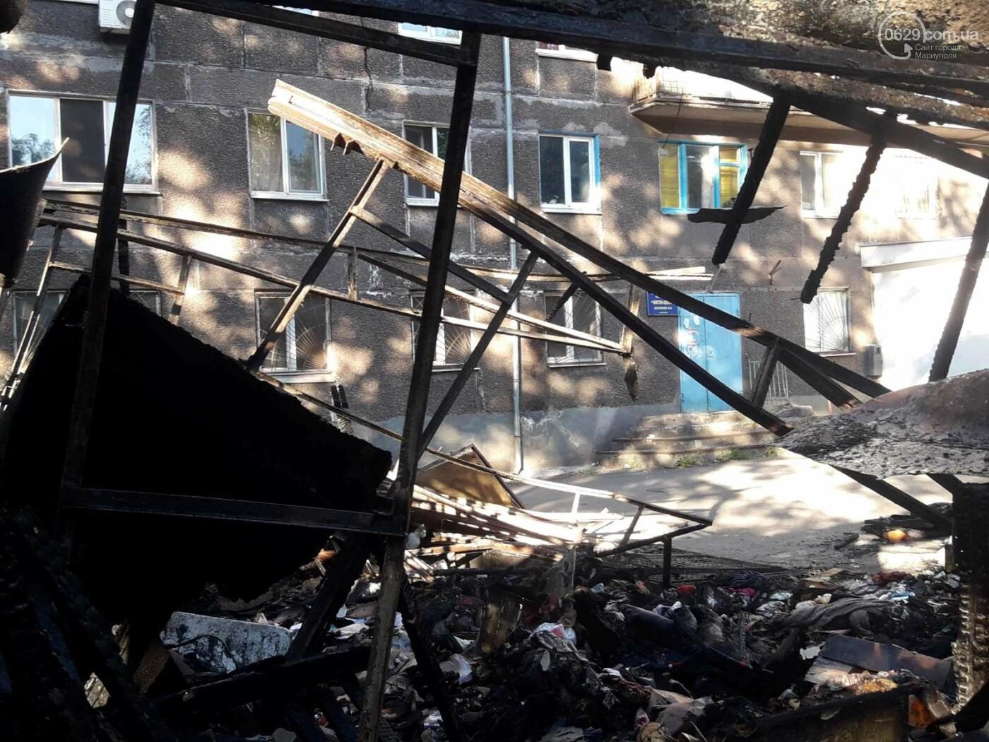 В Мариуполе на улице Куприна  горели книги,-ФОТО, фото-2