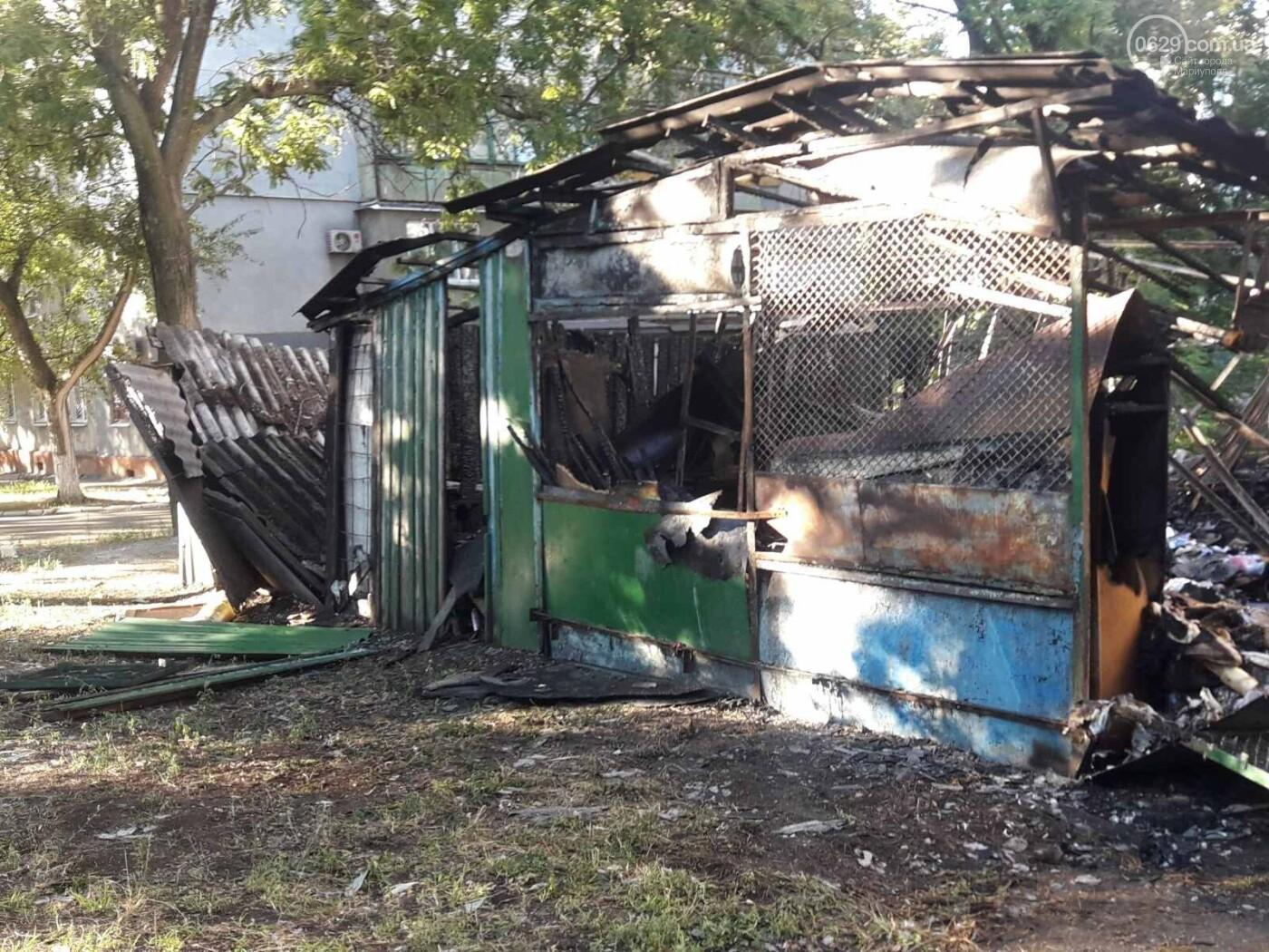 В Мариуполе на улице Куприна  горели книги,-ФОТО, фото-4