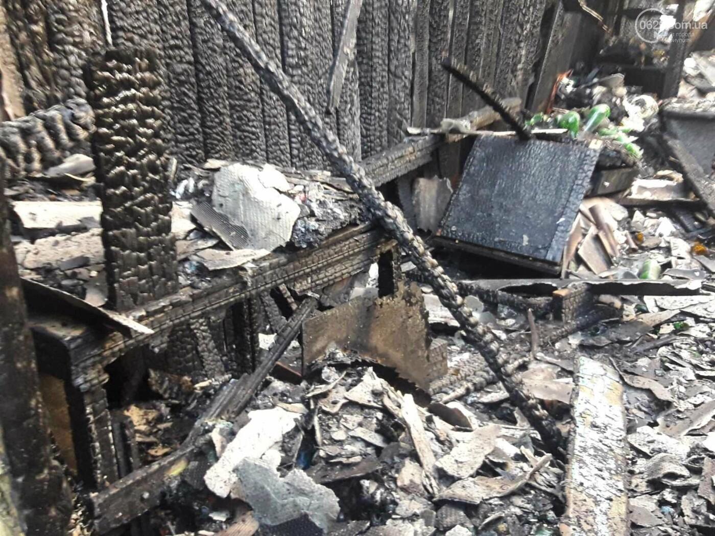 В Мариуполе на улице Куприна  горели книги,-ФОТО, фото-6