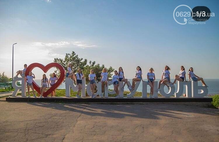 """""""Королевой Мариуполя- 2020"""" стала Дарья Пирожок,- ФОТО, фото-1"""