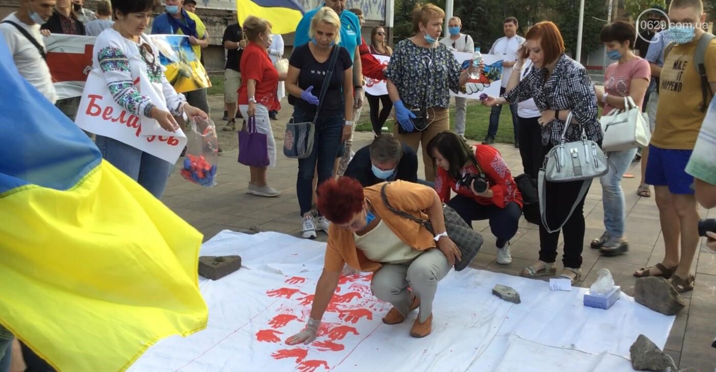Мариупольцы вышли на акцию в поддержку Беларуси, - ФОТО, ВИДЕО, фото-10