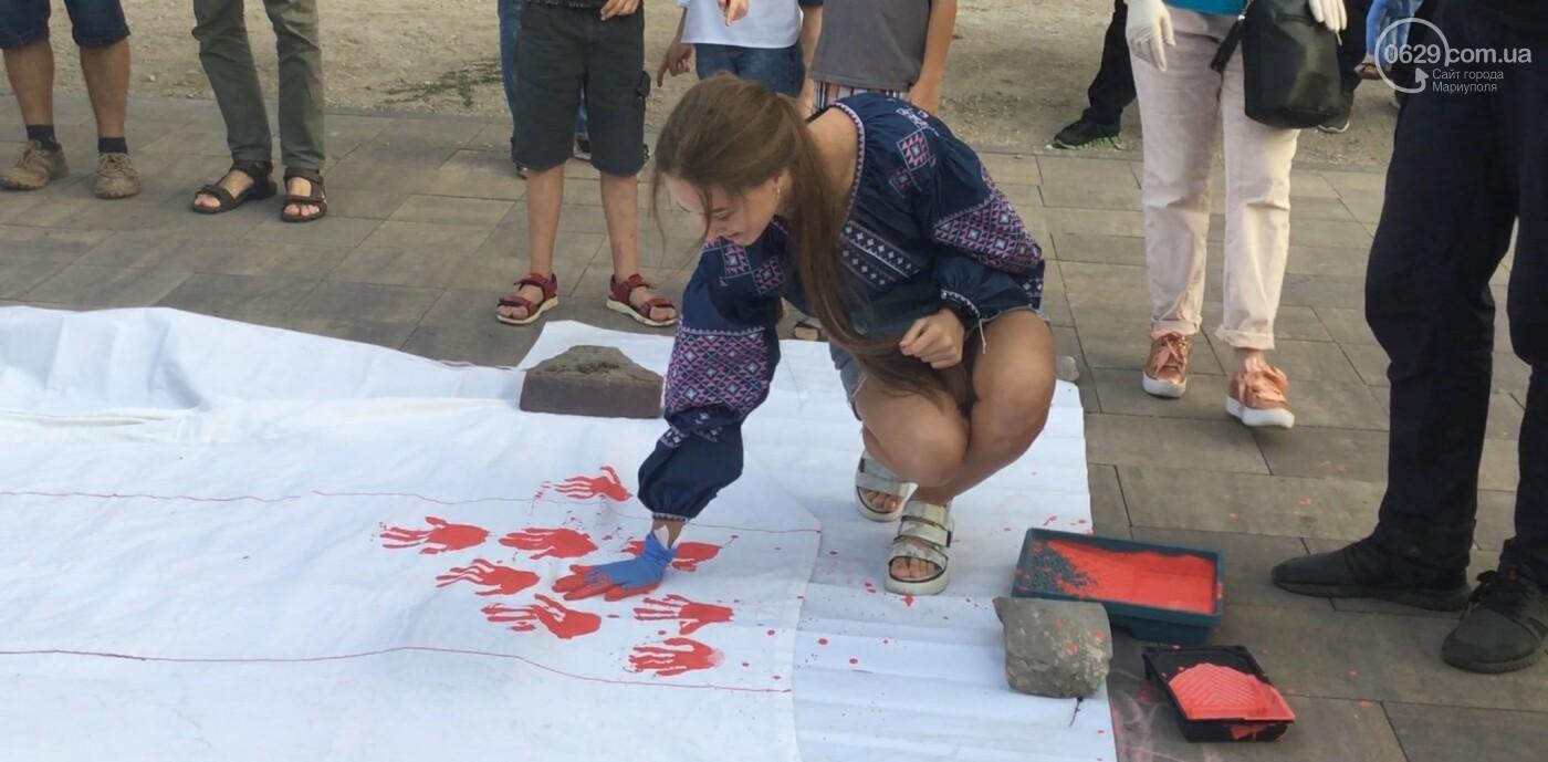Мариупольцы вышли на акцию в поддержку Беларуси, - ФОТО, ВИДЕО, фото-8