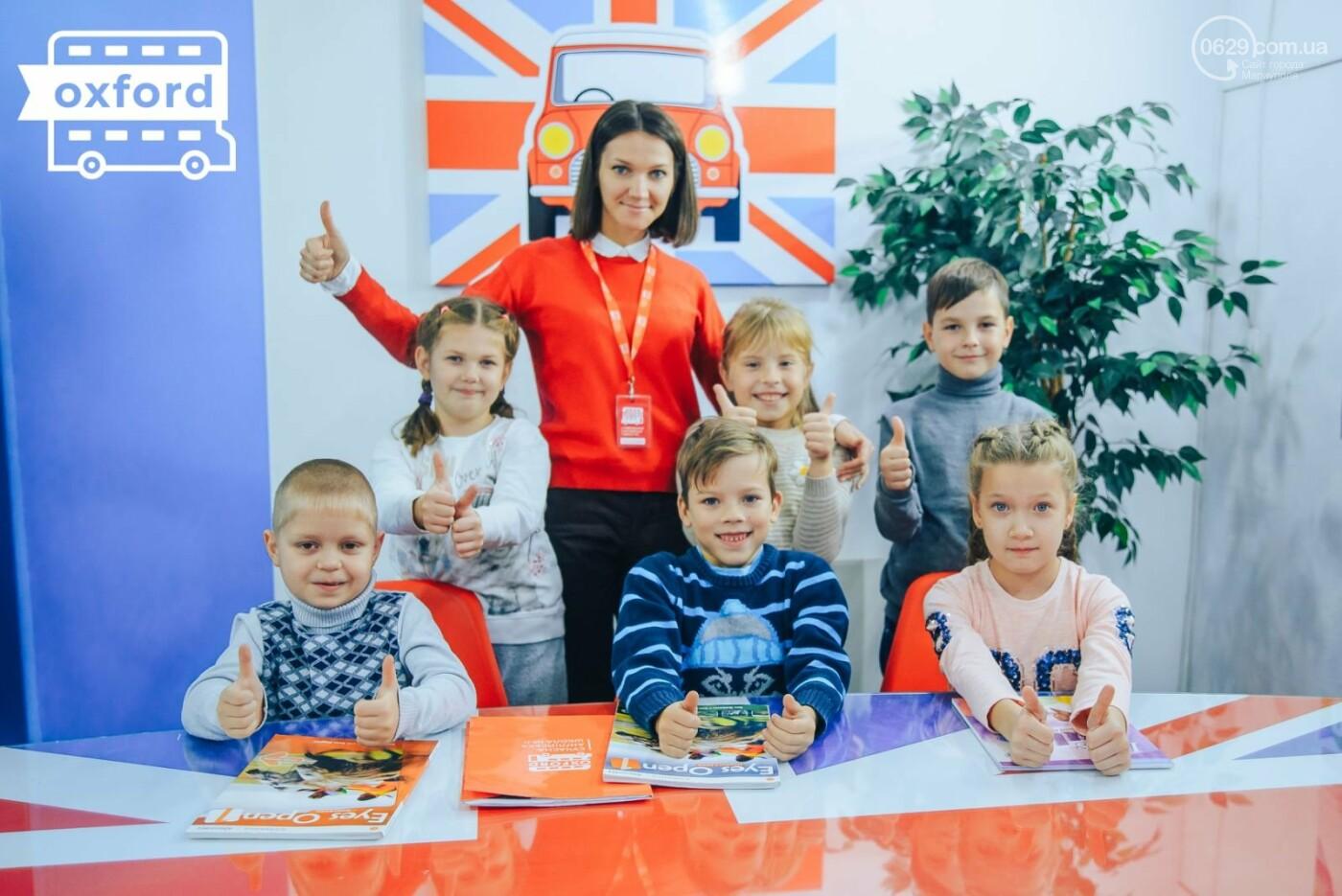 Английский для детей  в лучшей английской школе «OXFORD»! Стартовал осенний набор!, фото-3