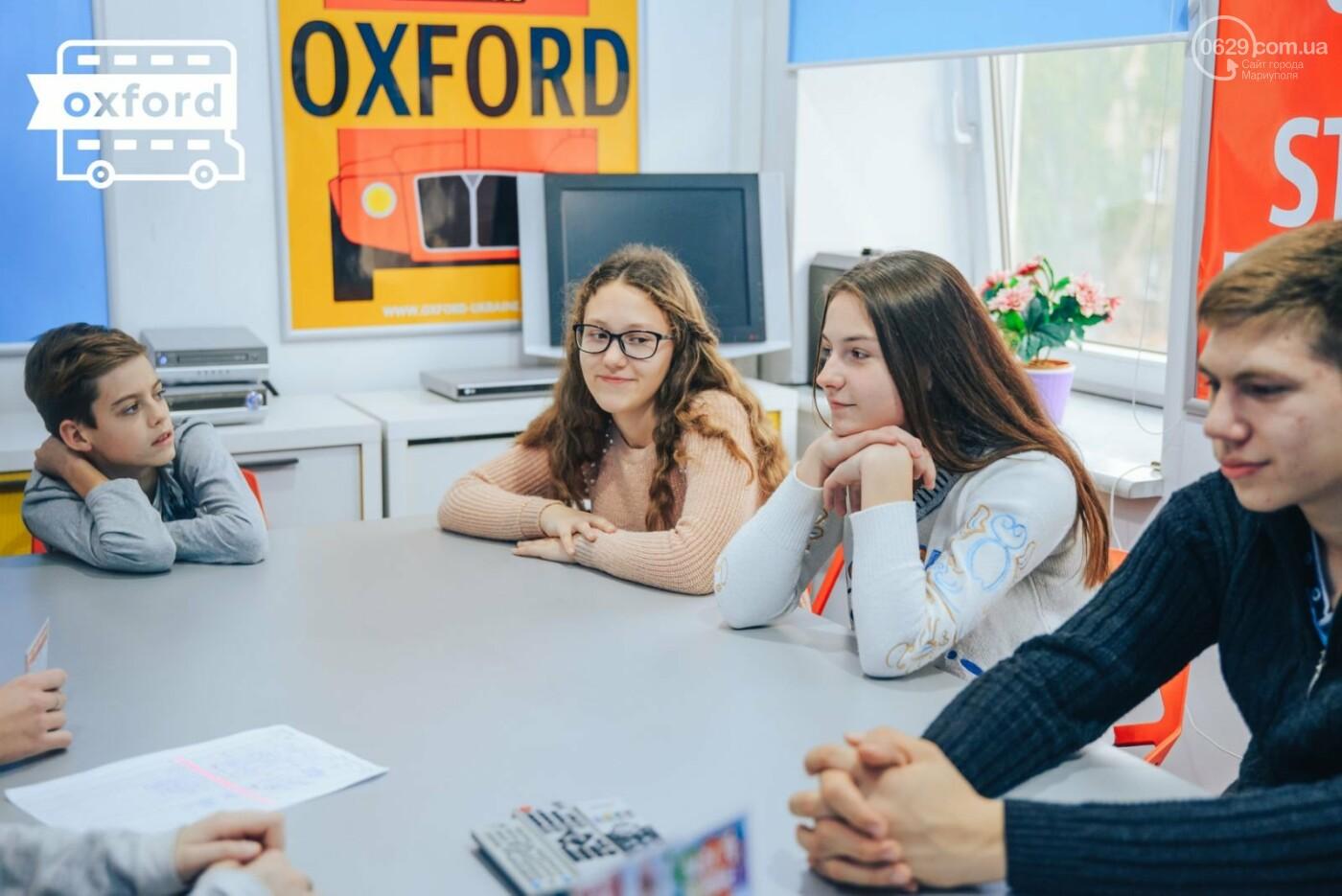 Английский для детей  в лучшей английской школе «OXFORD»! Стартовал осенний набор!, фото-6