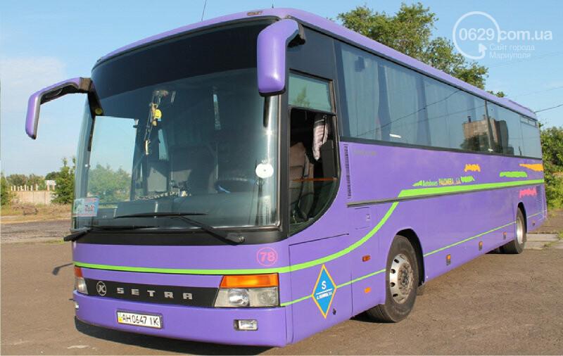 Автобусные перевозки Украина, Россия и Польша с компанией ZORIN , фото-3