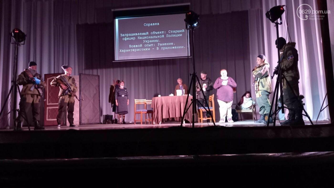 Без объяснений! В драматическом театре ответили на  заявления реформатора и переселенца, фото-2