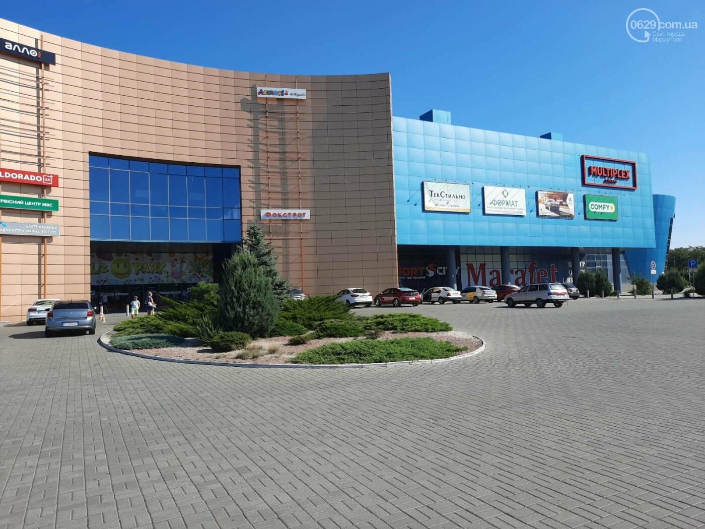 Вниманию автолюбителей! В Мариуполе появился терминал для покупки автозапчастей., фото-8