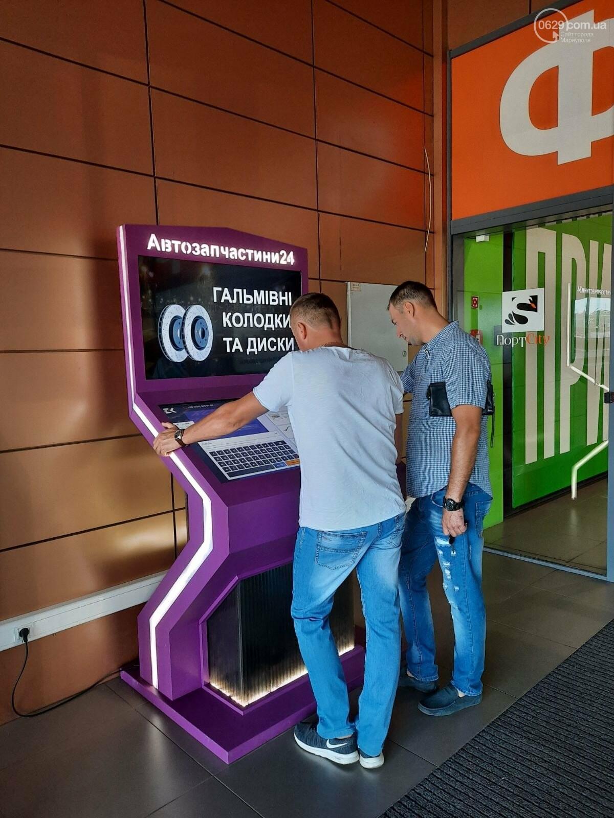 Вниманию автолюбителей! В Мариуполе появился терминал для покупки автозапчастей., фото-3
