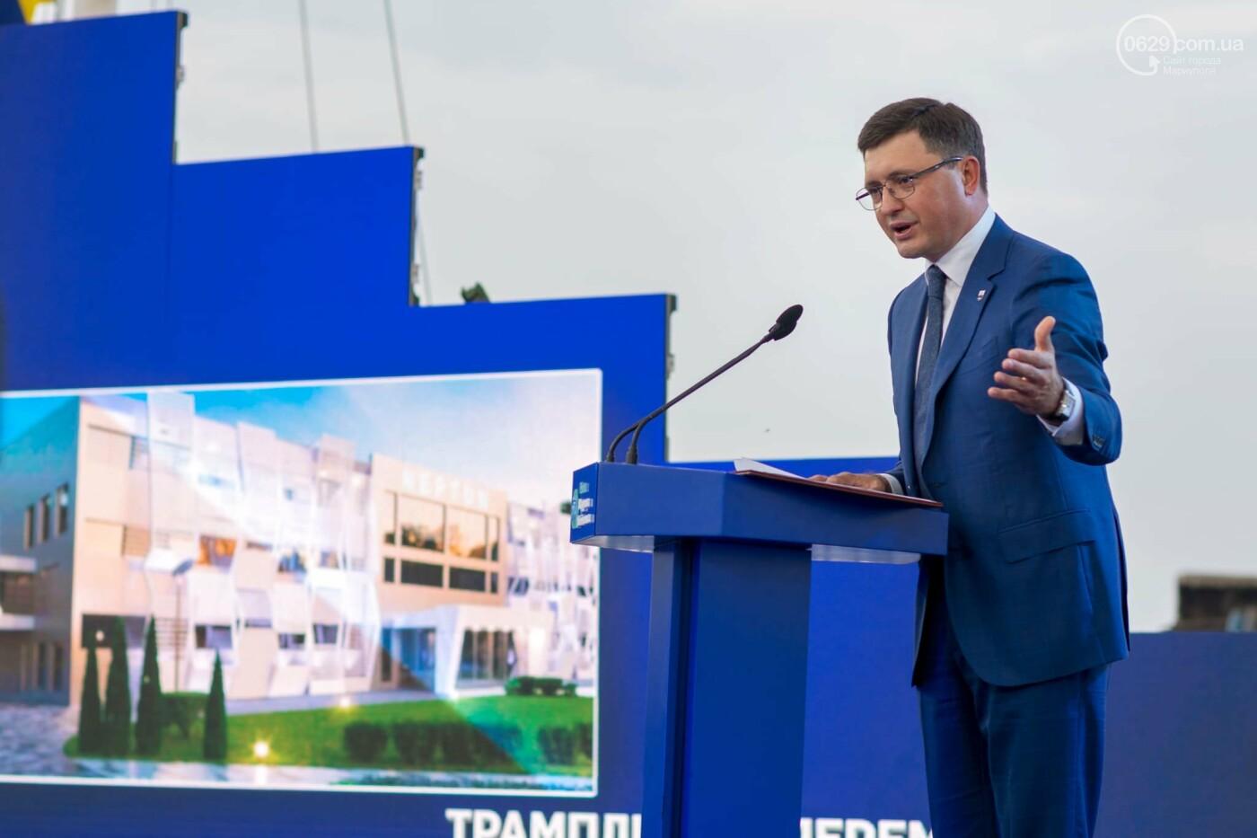 В Мариуполе презентовали программу партии «Блок Вадима Бойченко», фото-2