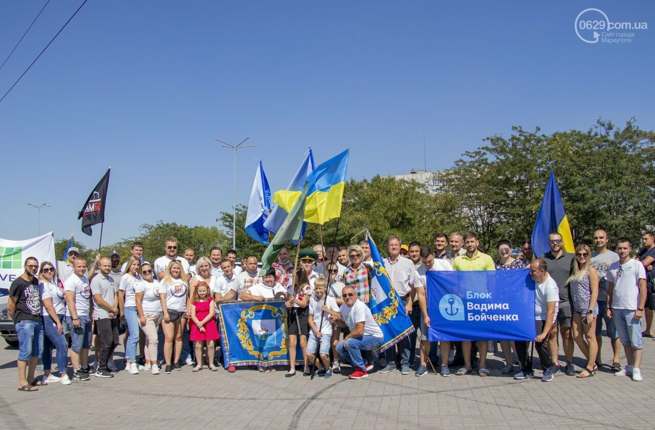 Известные мариупольцы поддержали партию Блок Вадима Бойченко , фото-7