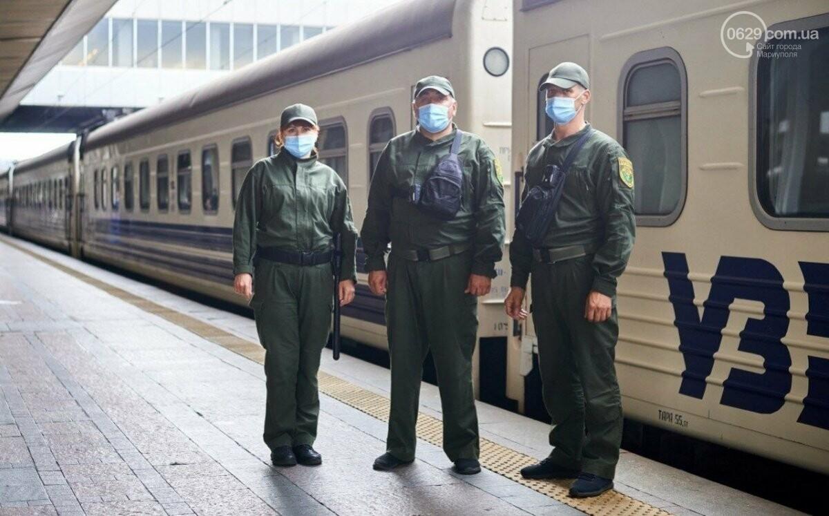 """Поезд """"Мариуполь-Киев"""" будет сопровождать военизированная охрана, - ФОТО, фото-1"""