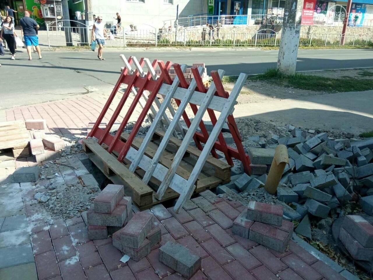 """""""Обошлось - много, меняем, потому что надо"""".  Как реконструируют проспект Строителей в Мариуполе, - ФОТОРЕПОРТАЖ, фото-1"""