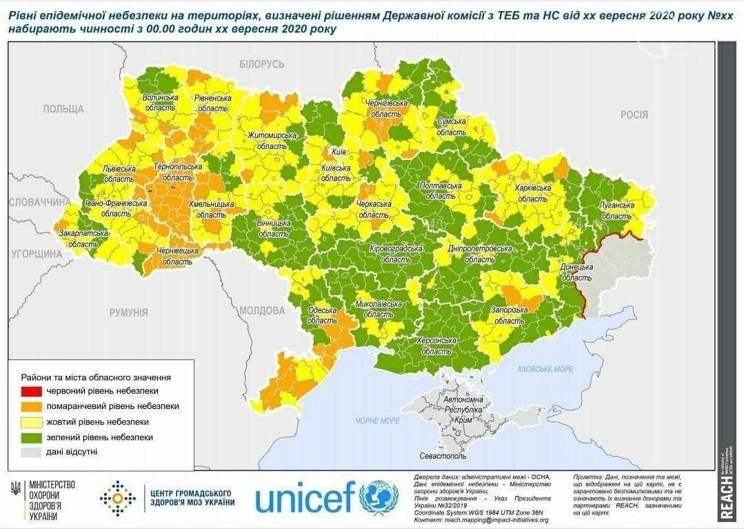 В Украине обновили карантинные зоны: Мариуполь попал в «желтую» , фото-1
