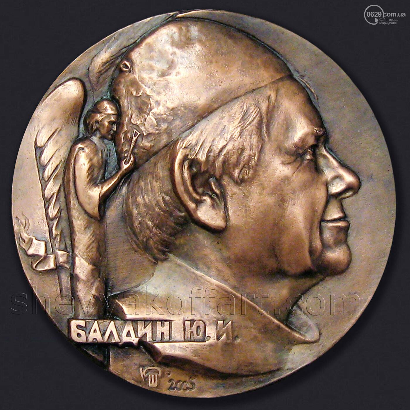 Философия в металле. Известный медальер подарил Мариуполю уникальные плакеты, - ФОТО, фото-5