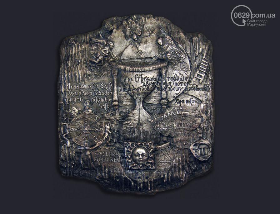 Философия в металле. Известный медальер подарил Мариуполю уникальные плакеты, - ФОТО, фото-13