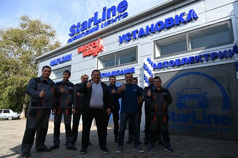 В Мариуполе состоялось открытие фирменного центра «StarLine» от компании «Авто Звук», фото-1