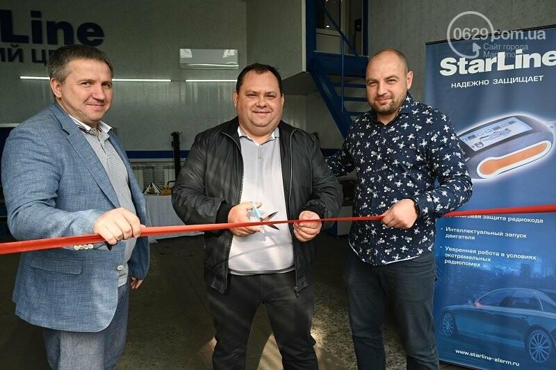 В Мариуполе состоялось открытие фирменного центра «StarLine» от компании «Авто Звук», фото-4