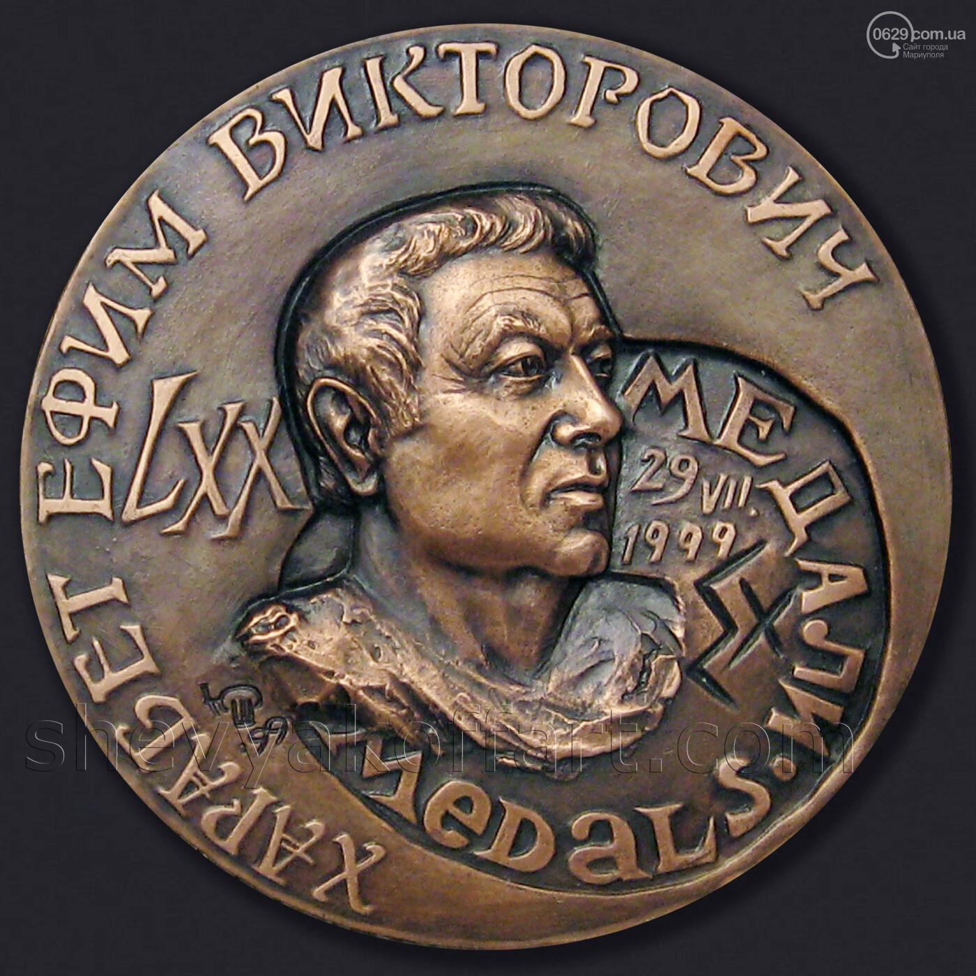 Философия в металле. Известный медальер подарил Мариуполю уникальные плакеты, - ФОТО, фото-3
