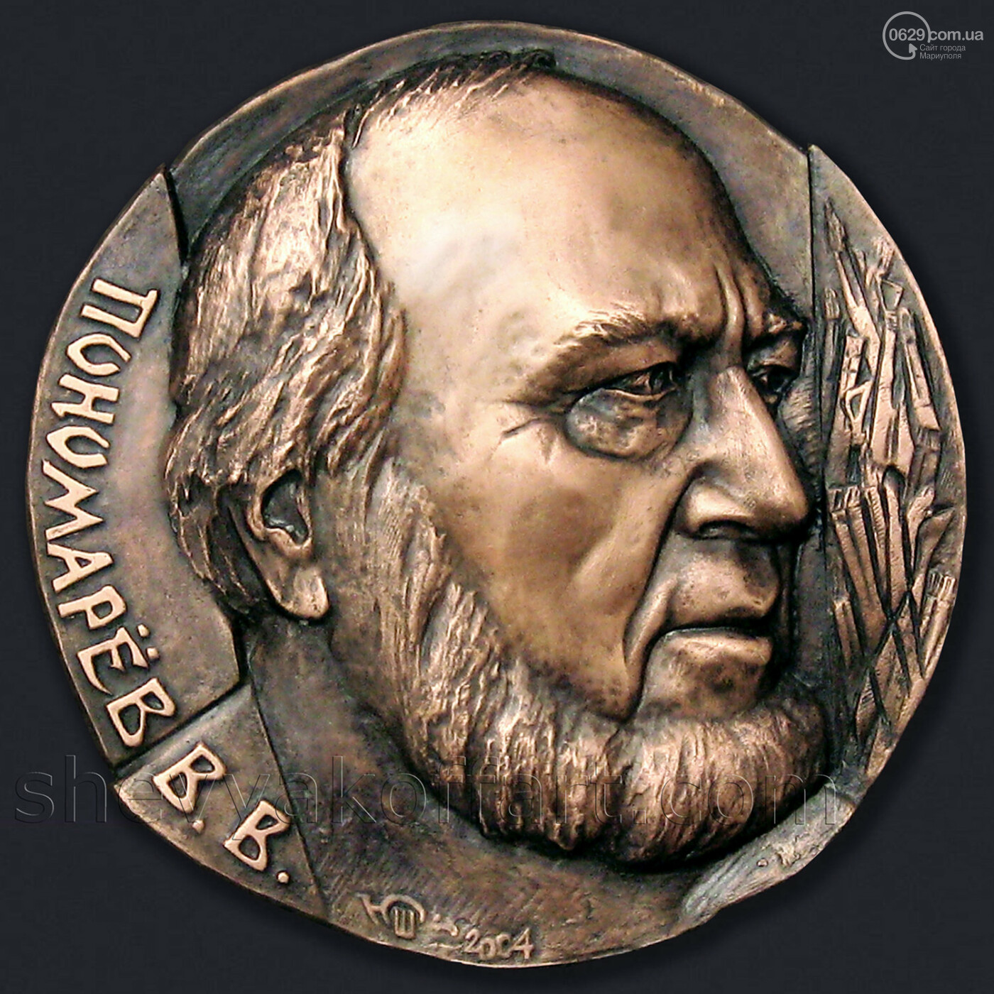 Философия в металле. Известный медальер подарил Мариуполю уникальные плакеты, - ФОТО, фото-7