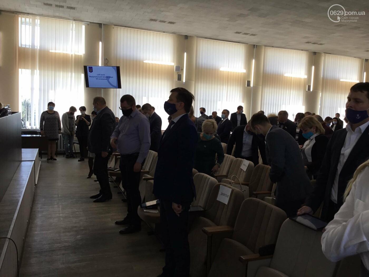 В Мариуполе врачей наградили орденами, - ФОТО, фото-4
