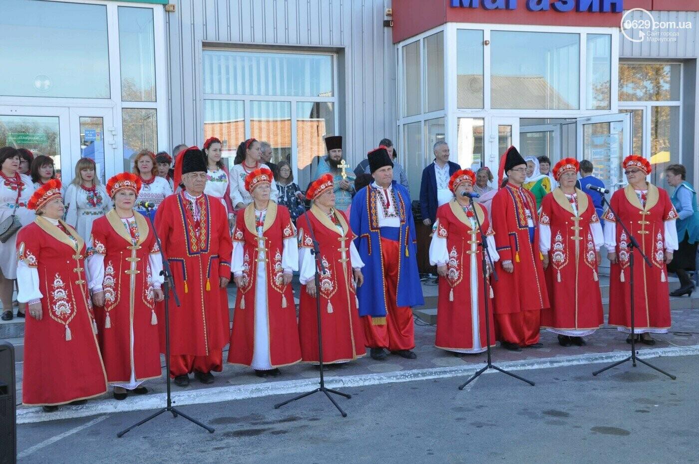 14 октября Покров Пресвятой Богородицы в селе Боевое, фото-17