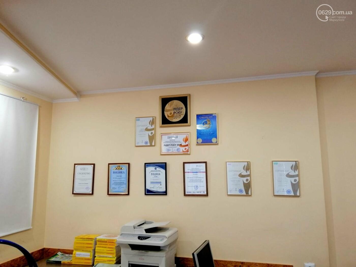 ООО «Мариупольский профессиональный колледж» объявляет набор слушателей на обучение, фото-3