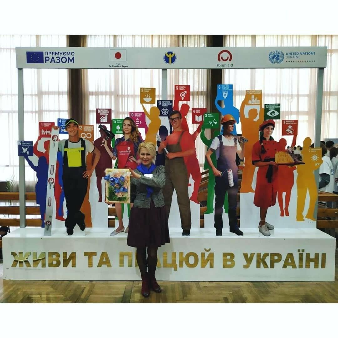 ООО «Мариупольский профессиональный колледж» объявляет набор слушателей на обучение, фото-1