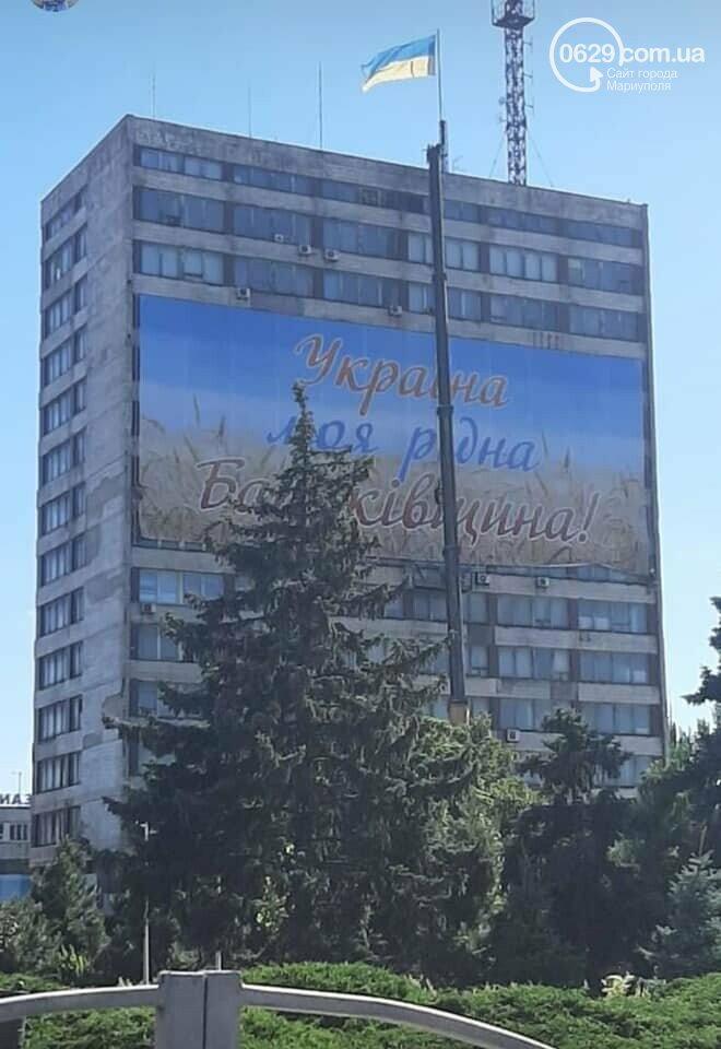 Мариупольские власти решили выкупить ГИПРОМЕЗ у Таруты, фото-2