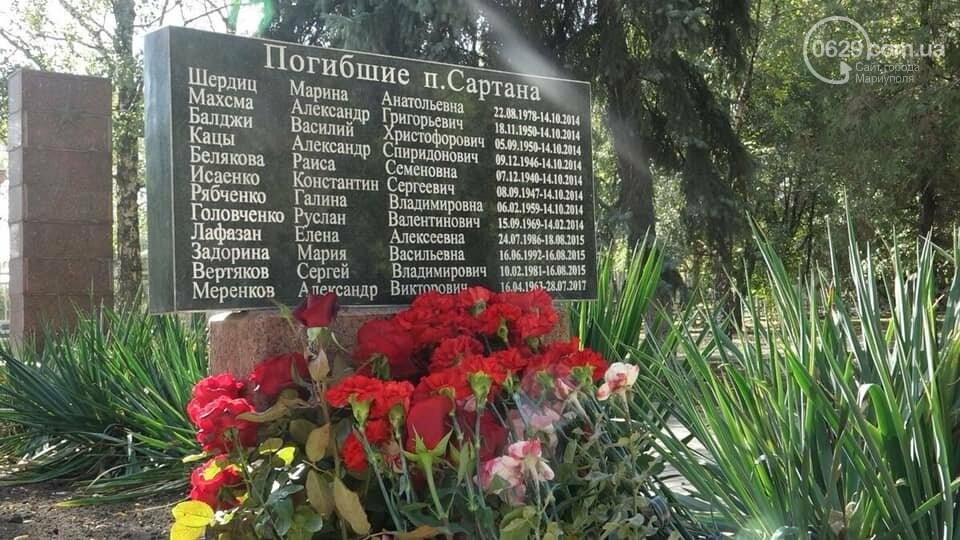 В Сартане почтили память погибших в результате вражеского обстрела  6 лет назад,- ФОТО, фото-4