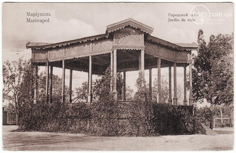 Как спасти Старый Мариуполь, - ФОТО, фото-2