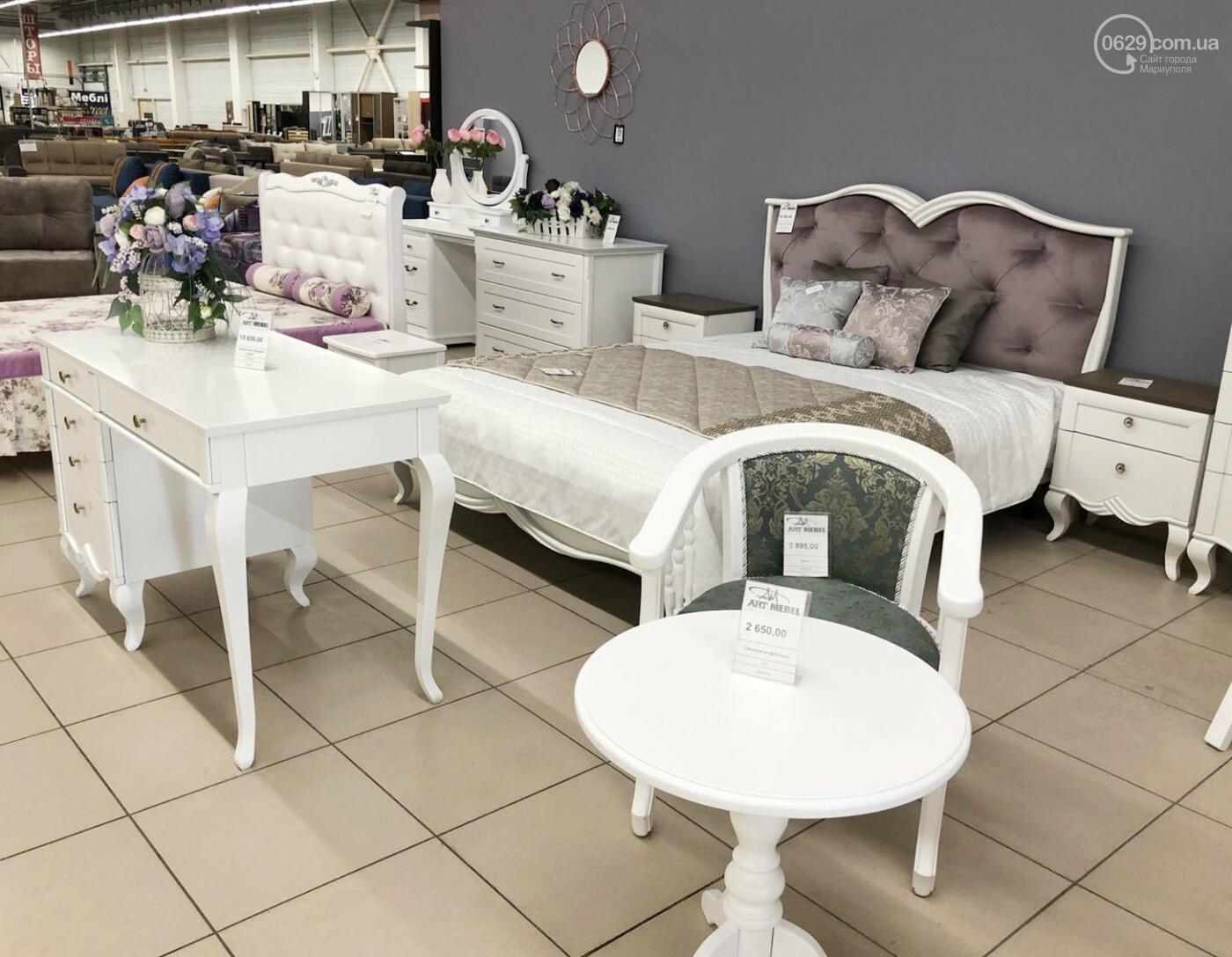 Салон Арт-Мебель приглашает на презентацию новой коллекцию мебели! Только 16, 17, 18 октября скидки каждому покупателю, фото-30