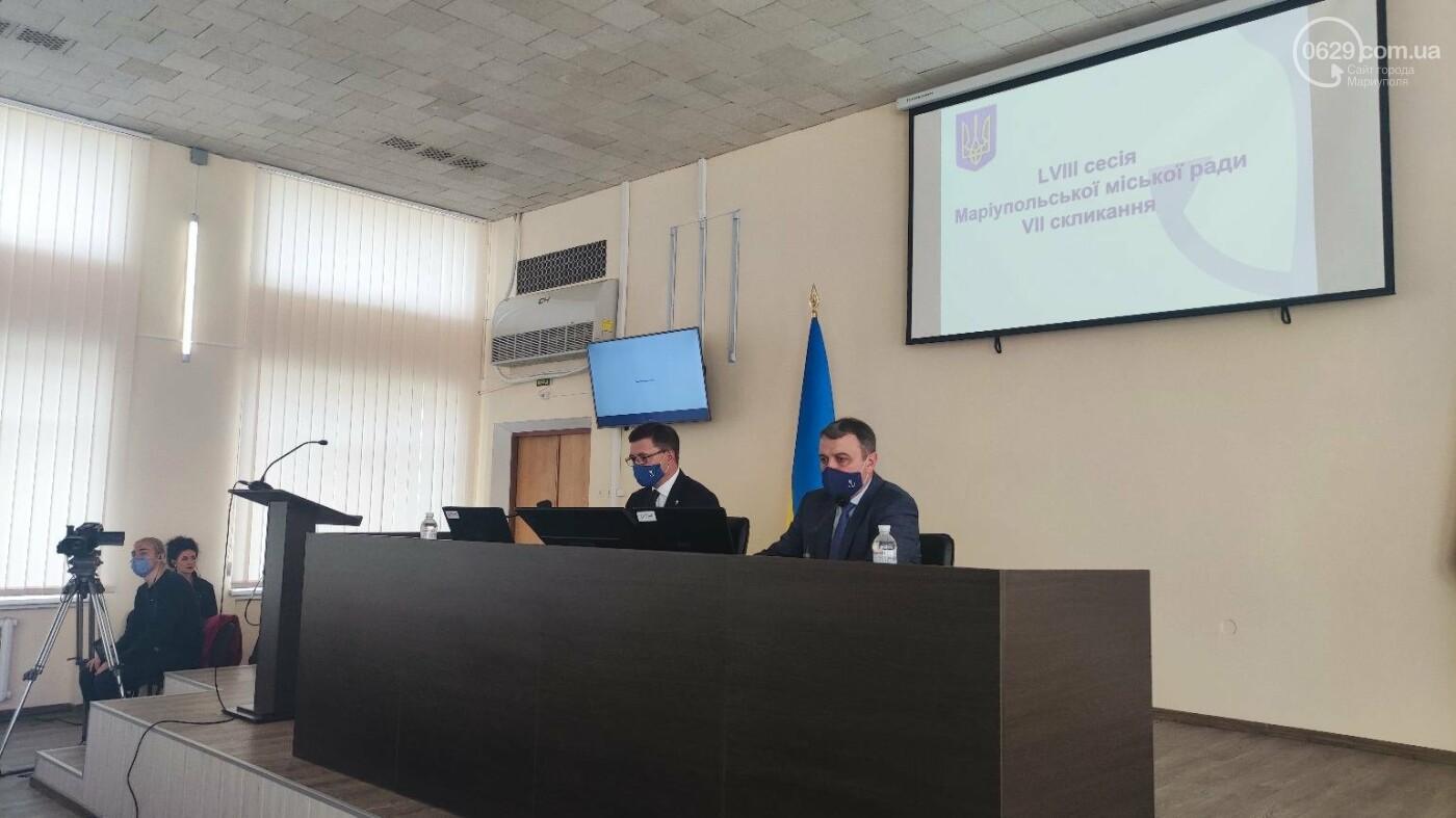 Последняя сессия. Депутаты поправят бюджет и обсудят коронавирус, - ФОТО, фото-3