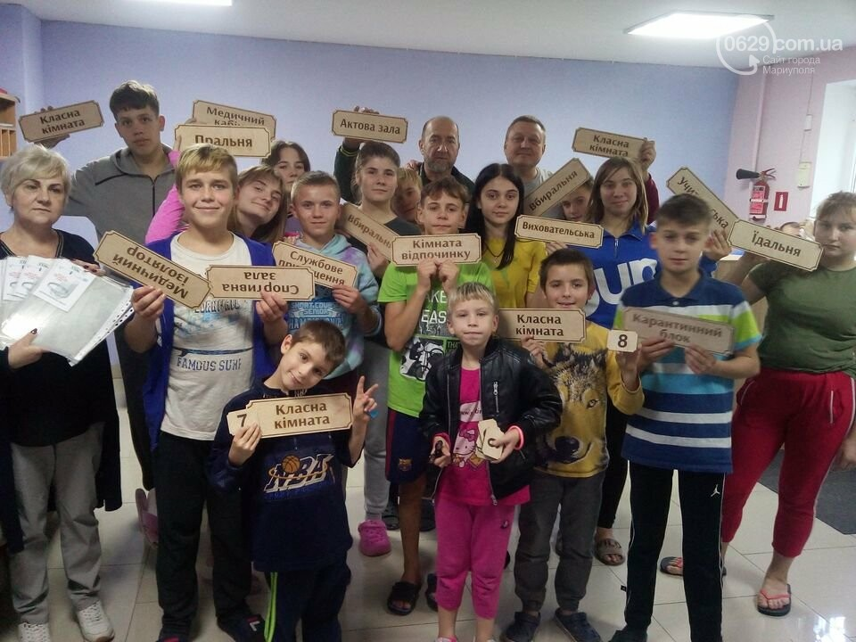 Ветераны АТО - детям Мариуполя. Как экс-военнослужащие проходят реабилитацию и дарят подарки, - ФОТОРЕПОРТАЖ, фото-6