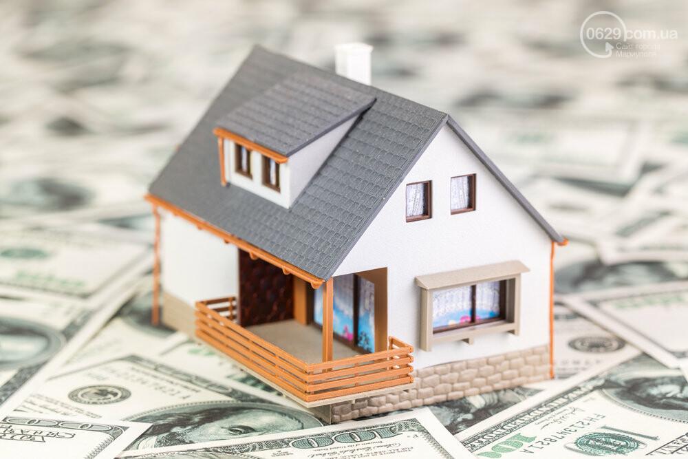 Кредиты под залог недвижимости в Мариуполе
