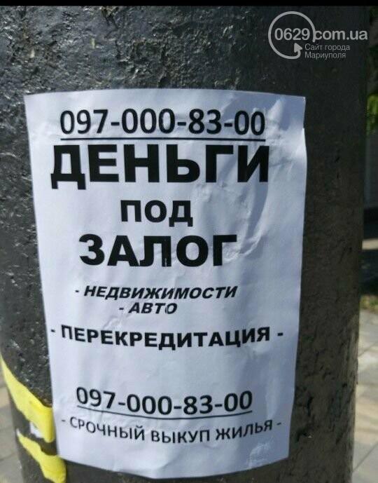 Заняла 5 тысяч гривен и лишилась «трешки». В Мариуполе аферисты выгнали на улицу мать с ребенком, фото-1
