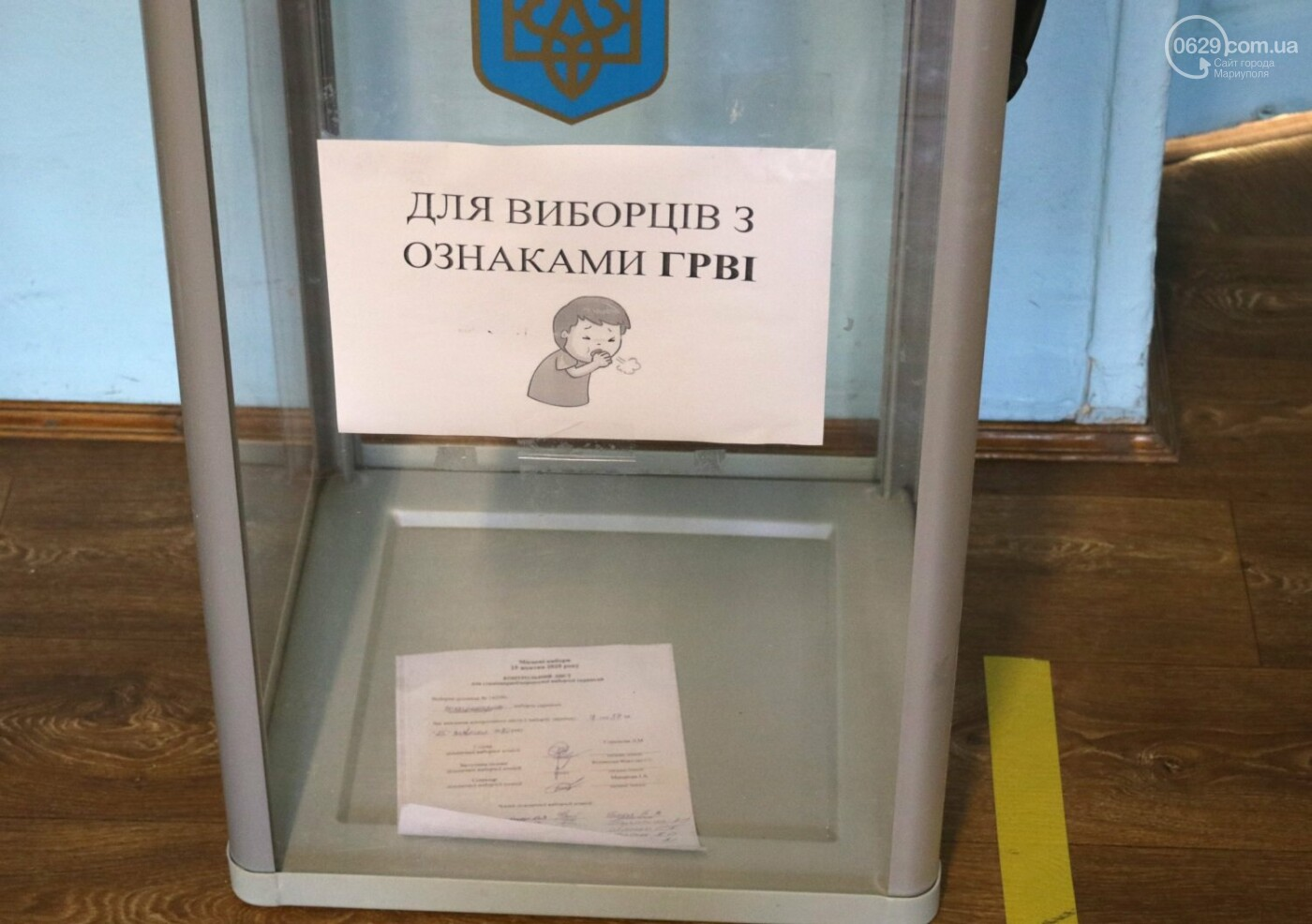 Как проходят выборы в Мариуполе – в 32-х фотографиях, - ФОТОРЕПОРТАЖ, фото-25