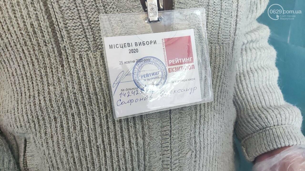 Очереди, люди в масках и проверка температуры. Как проходят выборы в Мариуполе, - ФОТОРЕПОРТАЖ, ВИДЕО, фото-30