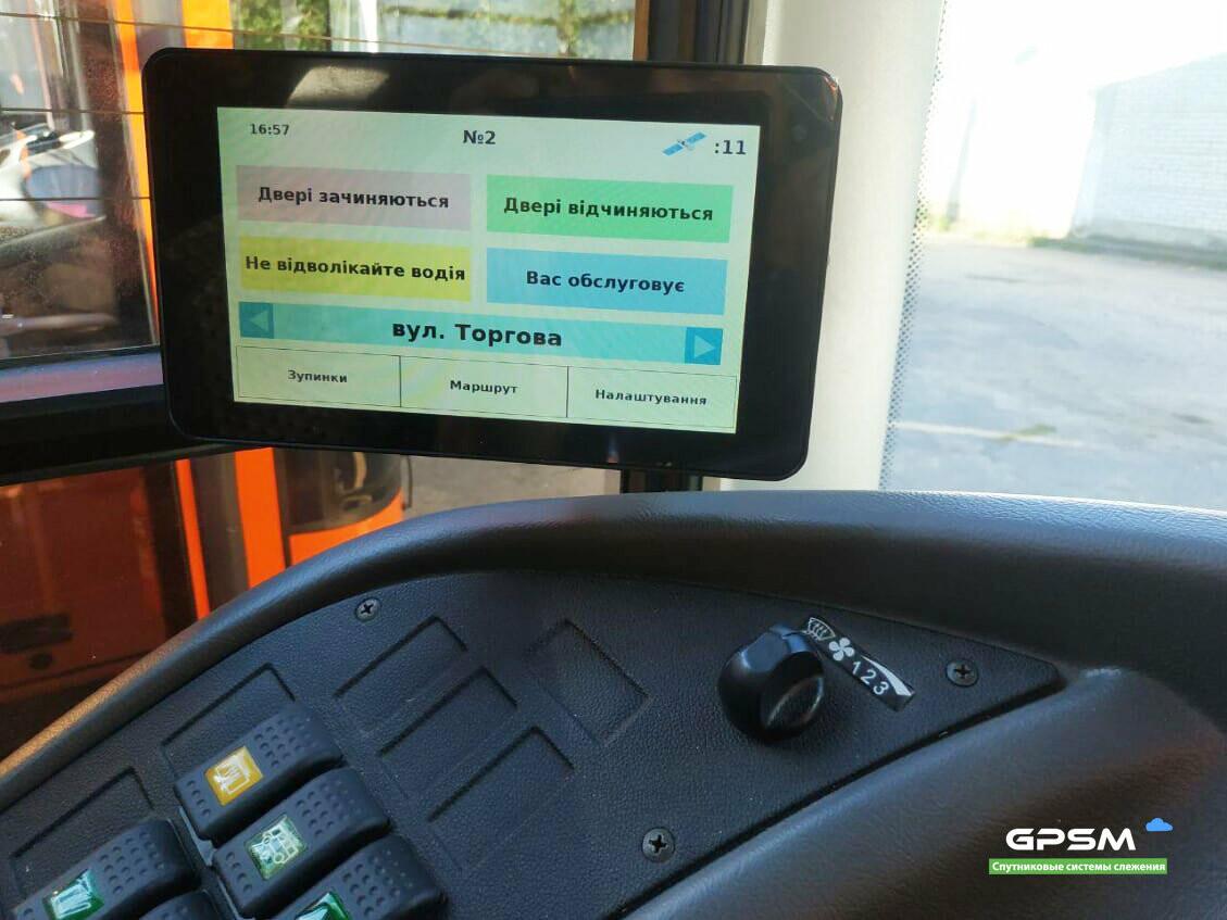 В Мариуполе запустили обновленную систему автоинформирования пассажиров в автобусах, фото-6