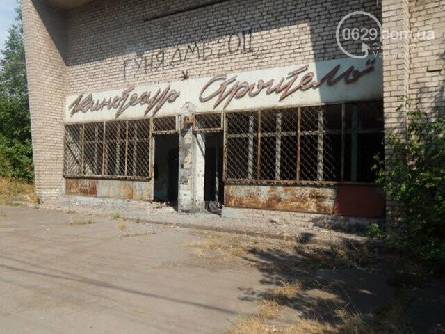 Забытое место. Чем стал заброшенный кинотеатр на краю Мариуполя, - ФОТОРЕПОРТАЖ, фото-2