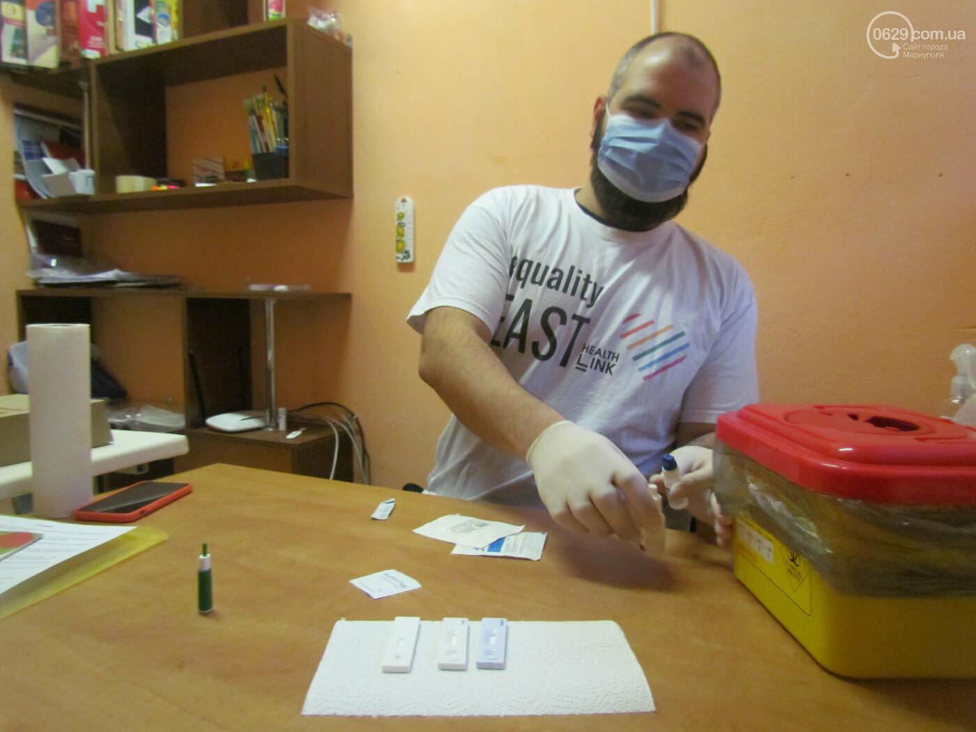 Мандраж, кровь и стереотипы. Как корреспондент 0629 сдавал тест на ВИЧ, - ФОТОРЕПОРТАЖ, фото-6