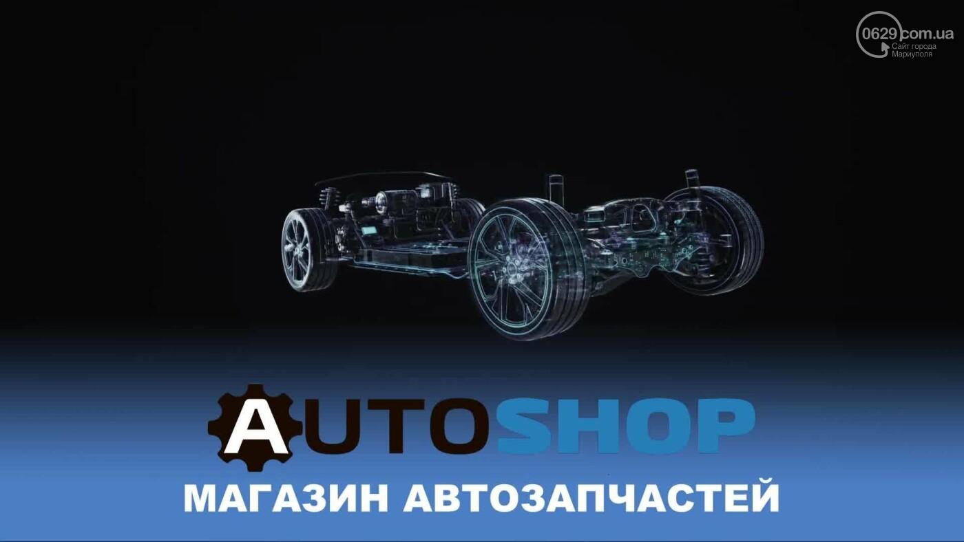 Интернет-магазин АвтоШоп предлагает купить запчасти по выгодной цене, фото-1