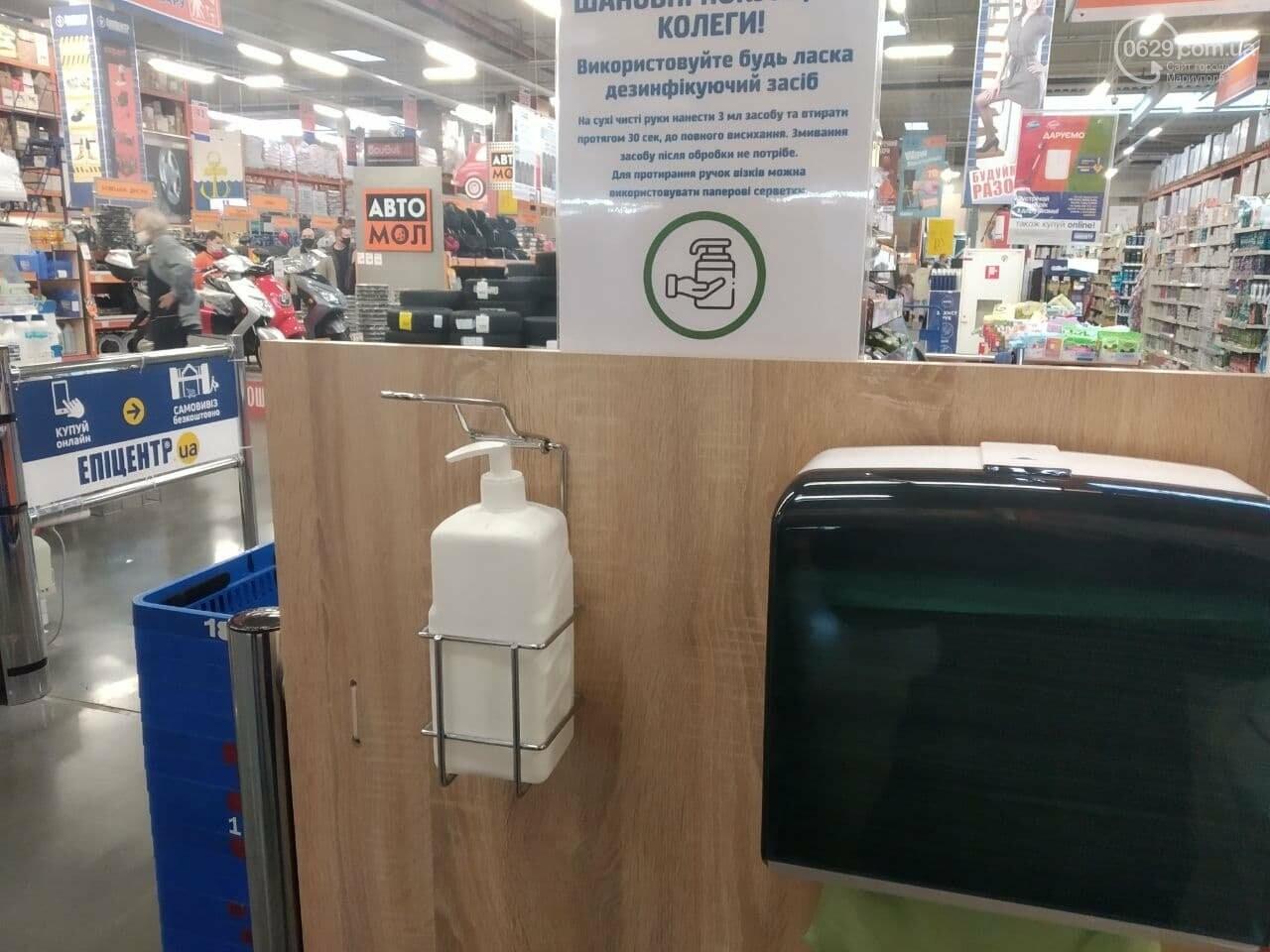 Скупиться и не заразиться. Рейтинг безопасности мариупольских супермаркетов, - ФОТО, фото-44